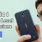 Nokia 1 #Recensione