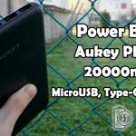 Power Bank Aukey PB-Y14 20000mAh