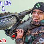 E Scooter MicroGo M5
